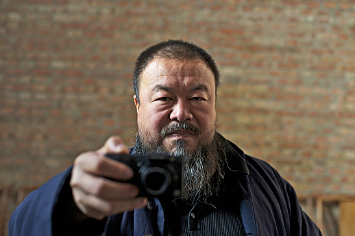 Ai Weiwei: Never Sorry, director Alison Klayman's three-year chronicle of the Chinese artist's life, was among 20 Walker film premieres